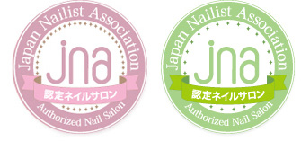 japan nailist association